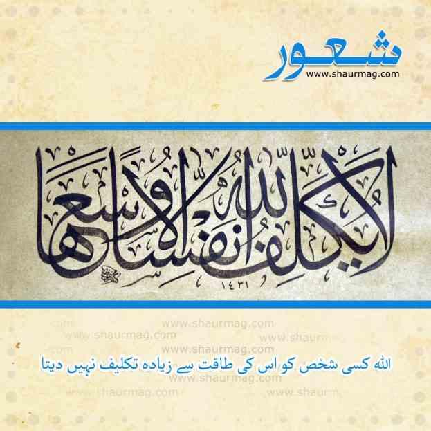 آیتِ قرآنی